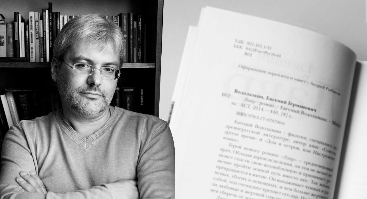 Онлайн-премьера пьесы Евгения Водолазкина о коронавирусе