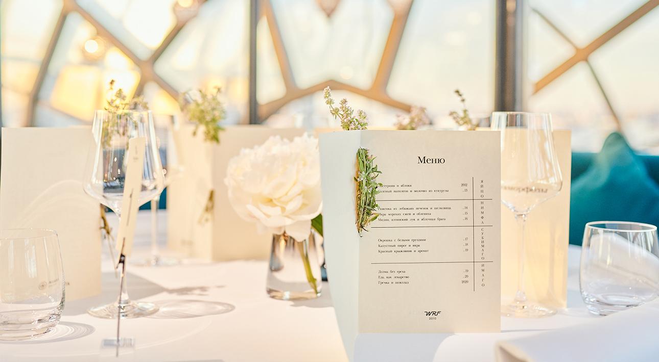 Презентация сета «Метаморфозы» в обновленном ресторане White Rabbit