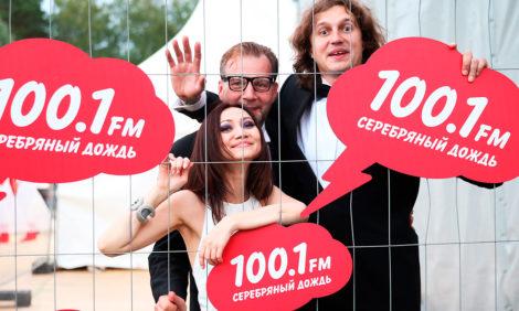 Преданные слушатели спасли радиостанцию «Серебряный дождь» от банкротства