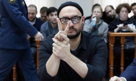 Условно и штраф: суд вынес приговор поделу «Седьмой студии»