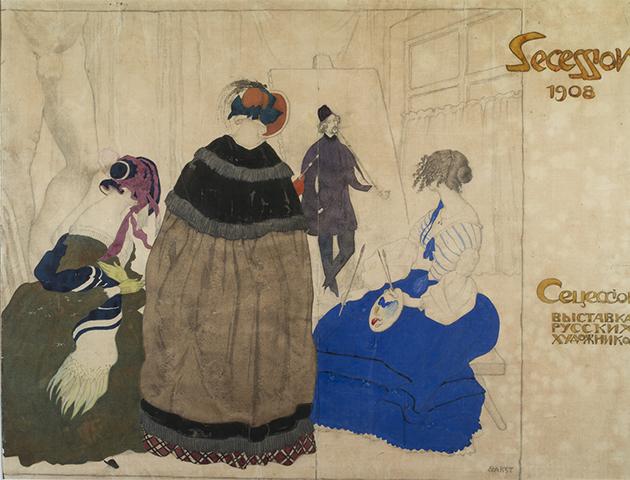 Билет в Пушкинский музей уже можно купить — но только онлайн