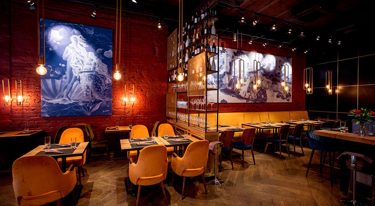 Новый ресторан: гастрономический экспериментальный бар Ray на Неглинной