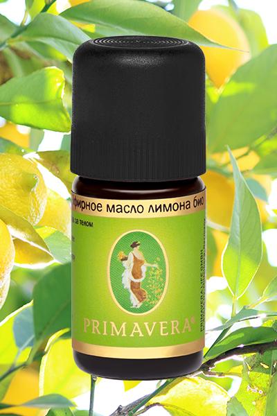 Аромапилинг для тела: лимон и кипарис