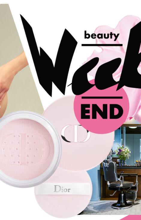 Бьюти-уикенд: талассотерапия для волос, умная коррекция фигуры и новая пудра Miss Dior