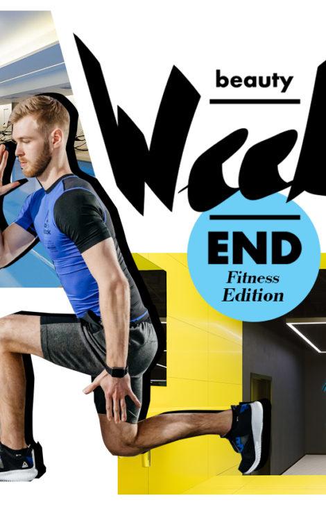 Фитнес-уикенд: новый взгляд на спорт, свежие программы и выгодная оплата тренировок