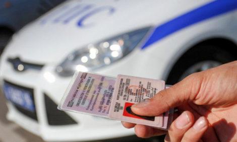 Водительские права и паспорта можно не менять до конца года