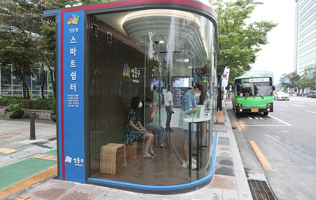 В Сеуле появилась первая автобусная остановка будущего