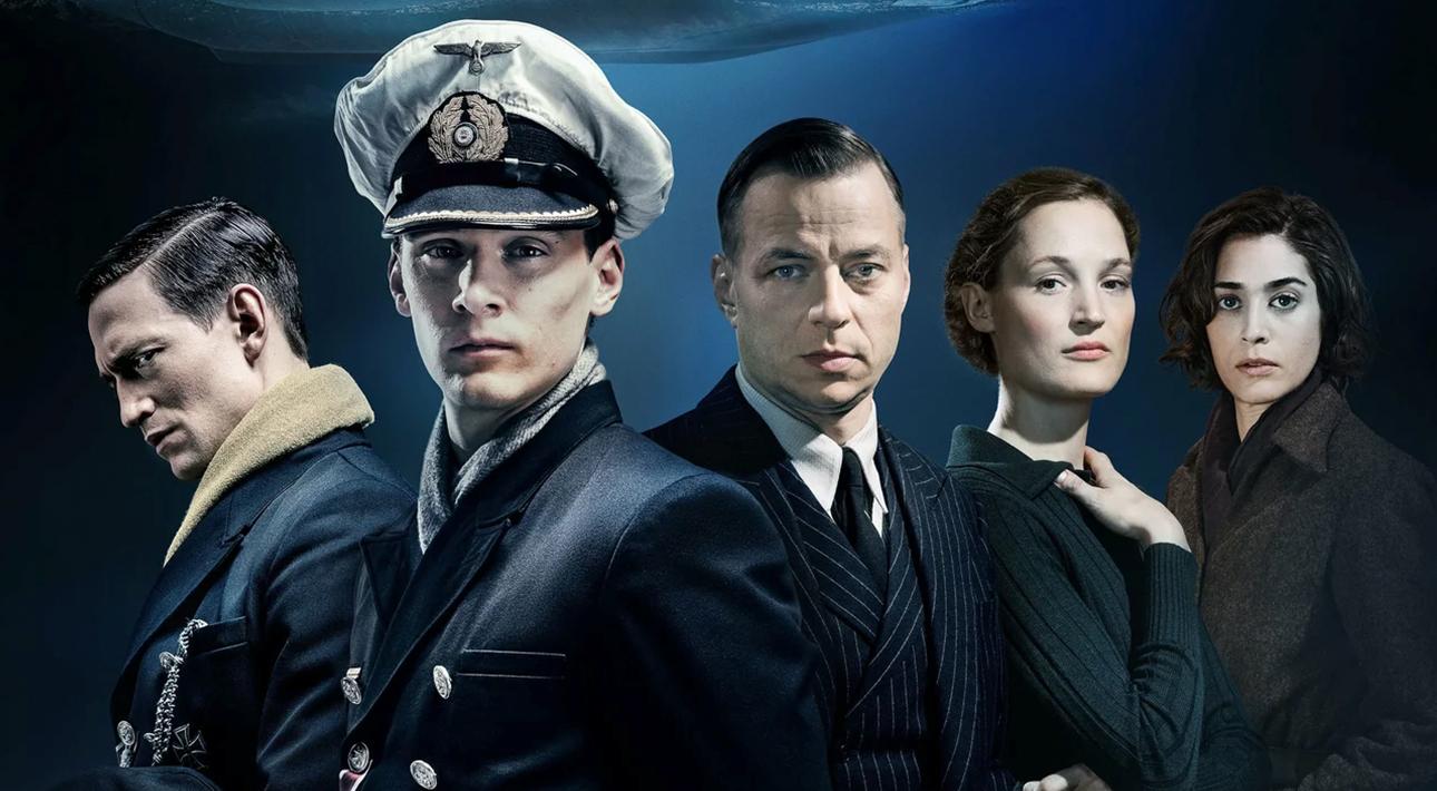 «Подводная лодка» (Das boot)