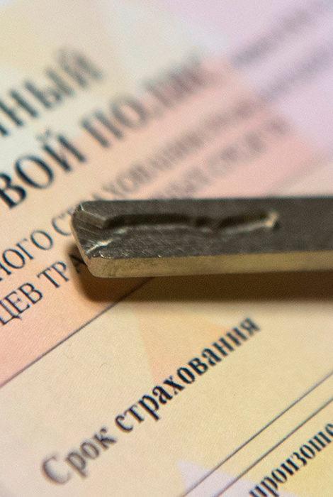 PostaОбщество: по новым правилам для ОСАГО, при определении тарифа страховки учтут прошлые нарушения