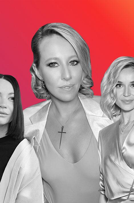 Ксения Собчак, Полина Гагарина и Ида Галич — самые успешные российские Instagram-блогеры