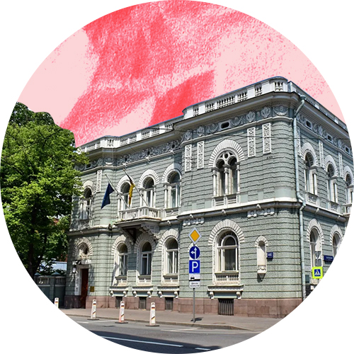 Поварская, 46  Усадьба Шлосберга