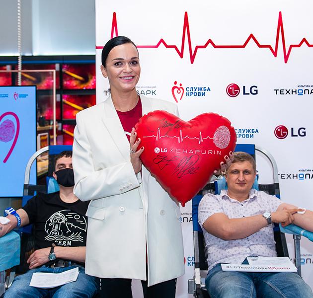 День донора — совместный проект «Технопарка» и LG в благодарность врачам и донорам крови