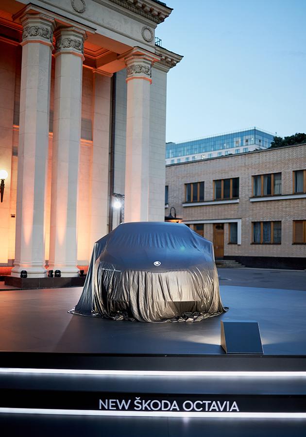 Презентация новой Škoda Octavia в посольстве Чехии в Москве