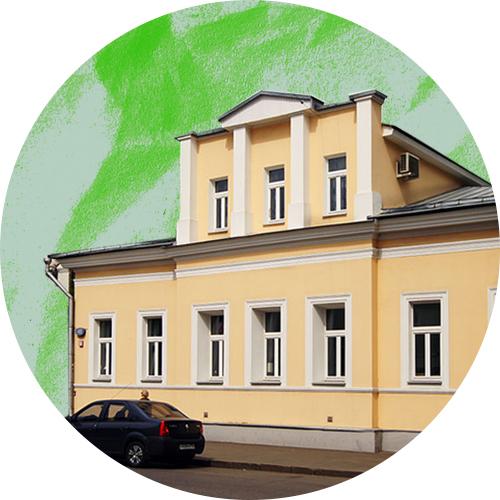 Поварская, 48  Дом Волконской