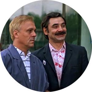 Сontemporary Steak  «Где находится нофелет?» (1988), реж. Геральд Бежанов
