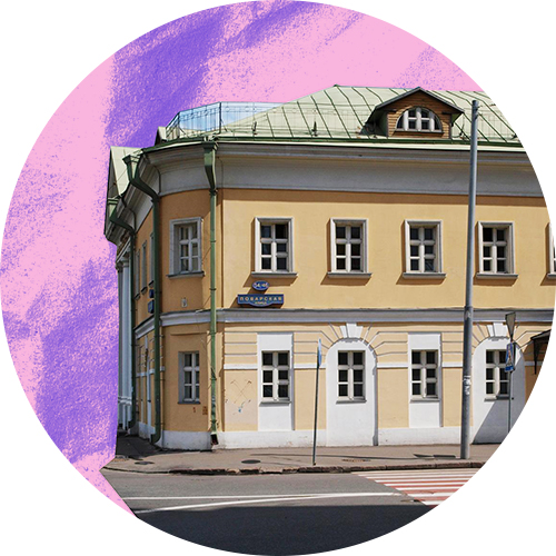 Поварская, 54 / Кудринская площадь, 46  Особняк баронессы Майендорф, объединенный с домом, в котором жил Чайковский