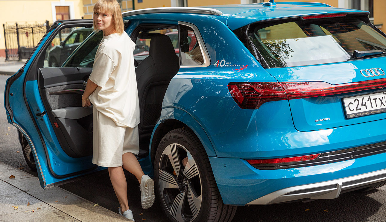 Гид по eco-living на Posta-Magazine при поддержке Audi e-tron. Дизайнер Вика Газинская — о том, что такое sustainability и почему это по-настоящему важно