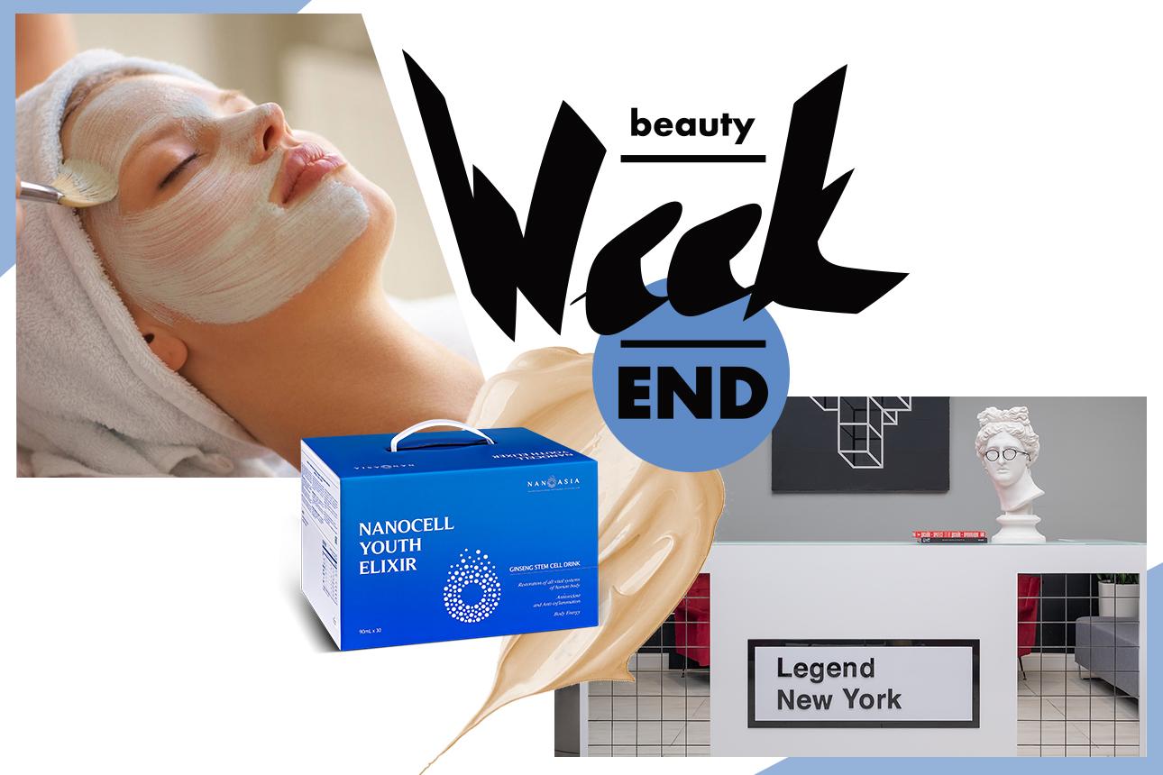 Бьюти-уикенд: новый уход в студии К2, подарки от [ comfort zone ], Dermadrop для волос и запуски Nanoasia