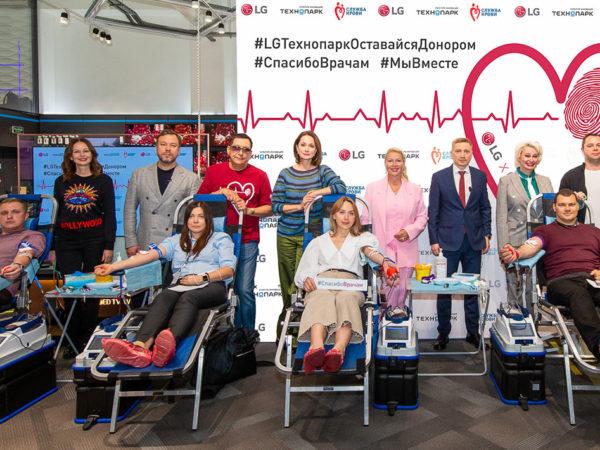 Егор Кончаловский, Юлия Барановская идругие звезды наДне донора— совместном проекте «Технопарка» иLG вблагодарность врачам идонорам крови