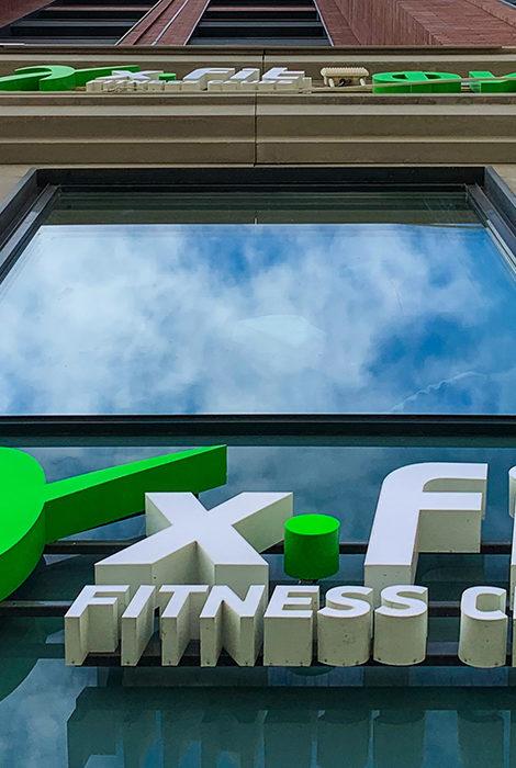 Новое место: cеть X-Fit в России пополнилась еще одним клубом премиум-класса