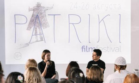 Каким будет Patriki Film Festival 2020: программа, яркие события, незабываемые встречи