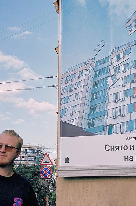 Apple выбрала работы российского фотографа для своего проекта Shot and Edited on iPhone