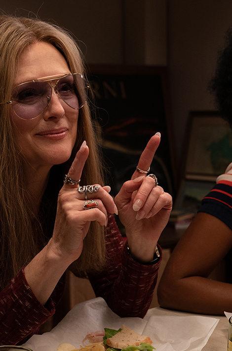 «Глории»: вышел трейлер байопика феминистки Глории Стайнем с Джулианной Мур
