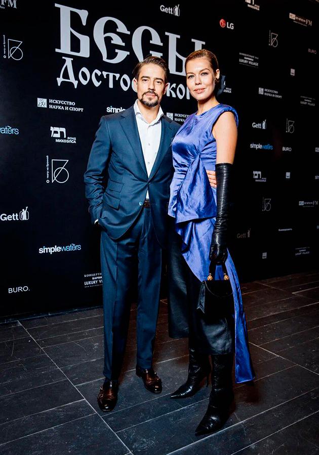 Юлия и Борис Акимовы