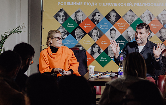 Мария Пиотровская и Евгений Гришковец