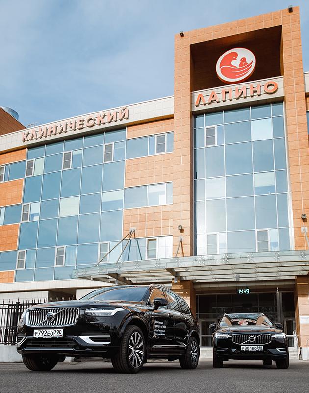 #PostaKidsClub: трансфер для родителей с новорожденными от Volvo Car Russia и «Лапино»
