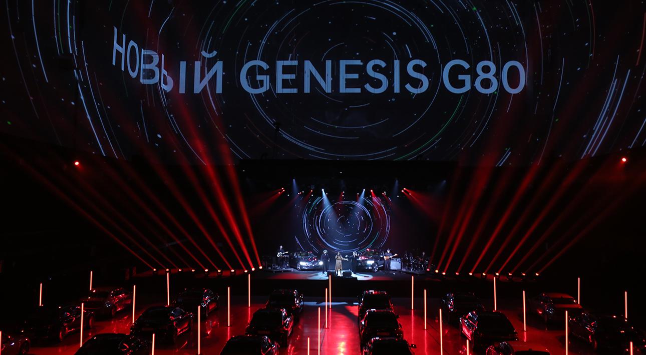 Российская премьера нового поколения Genesis G80 и кроссовера GV80