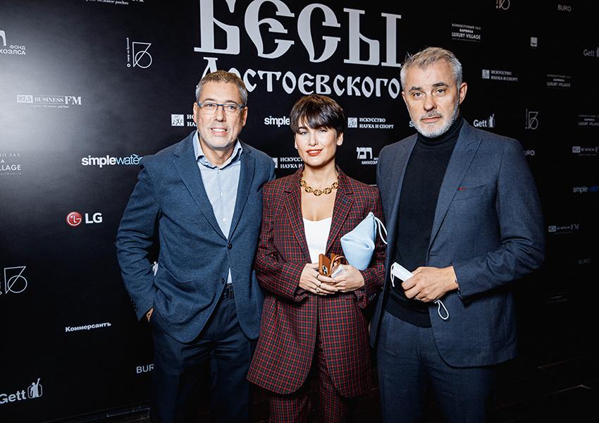 Вадим Дымов и Максим Каширин с женой