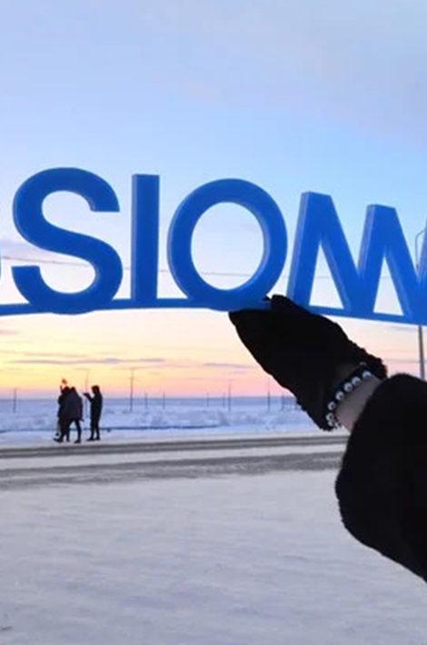 #PostaСериалы: документальный проект «Вместе на край света», посвященный путешествию группы иностранцев на Крайний Север России