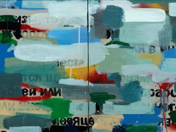 Питер Weekly: вечер памяти Дмитрия Хворостовского и Форум уличного искусства