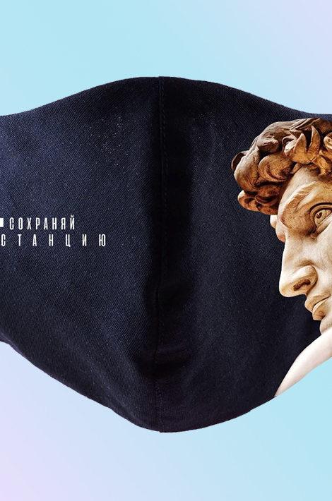 Пушкинский музей объявил о новых правилах посещения
