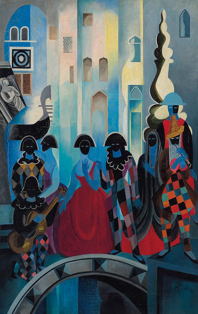 Аукцион русского искусства Christie's 23 ноября: Иван Айвазовский, Зинаида Серебрякова и Константин Коровин