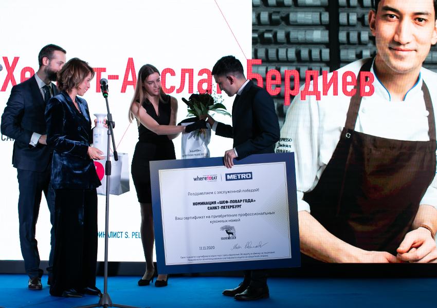 Хезрет-Арслан Бердиев