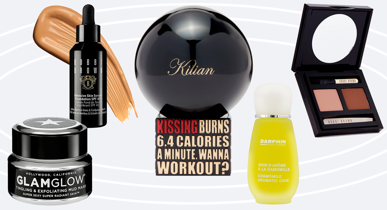 Лучшие предложения сетей парфюмерии и косметики в рамках Black Friday