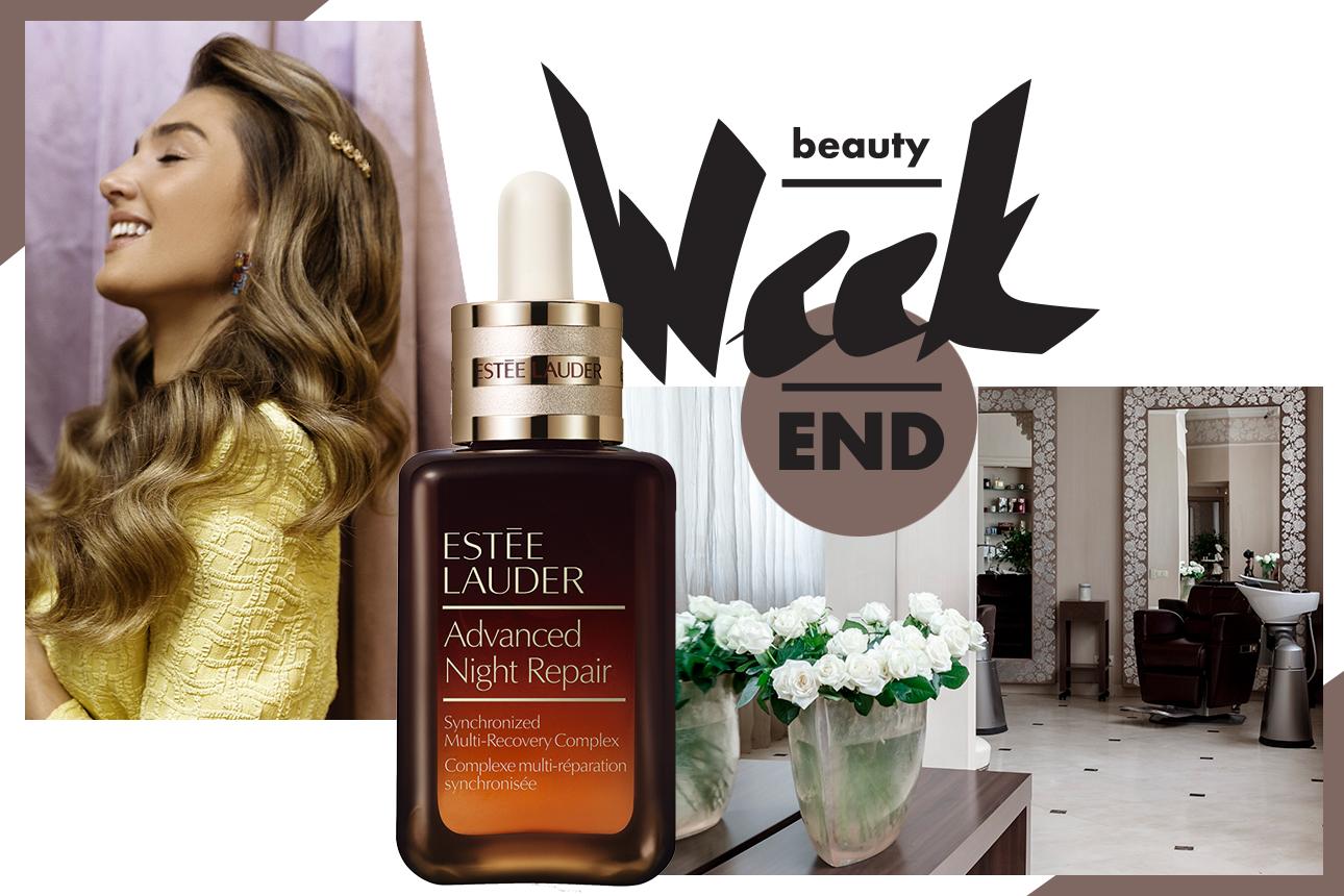 Бьюти-уикенд: скидки на услуги, реставрация волос и легендарная сыворотка Estée Lauder