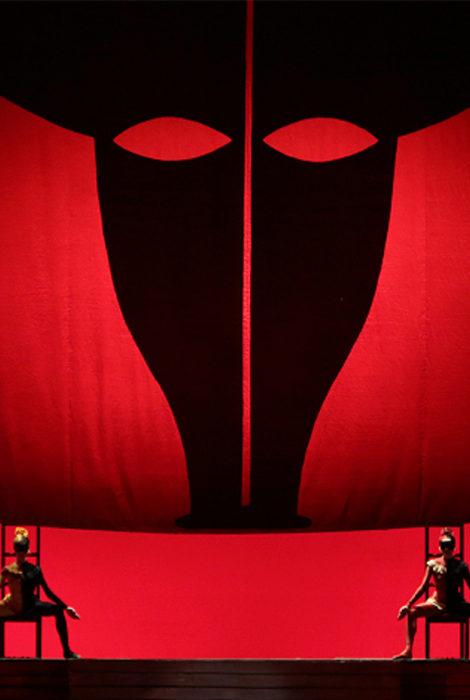 Вечер-посвящение Майе Плисецкой в Мариинском театре