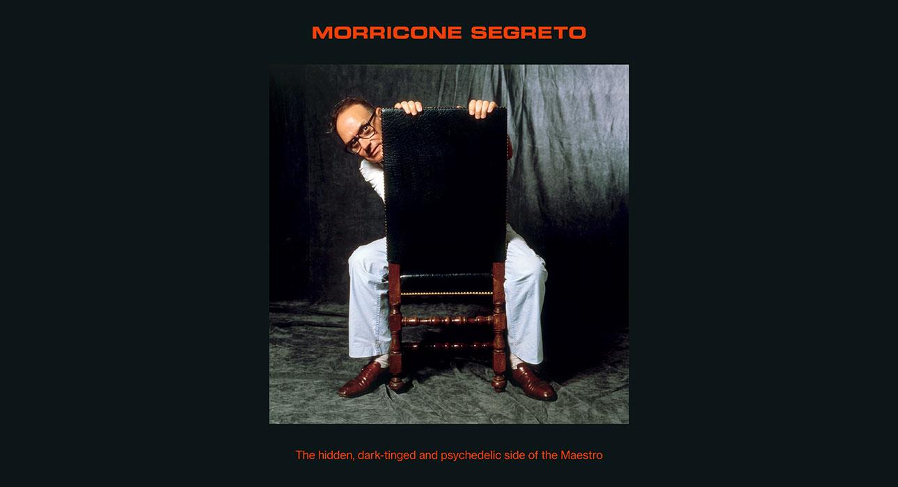 Вышел посмертный альбом Эннио Морриконе с ранее не издававшимися композициями