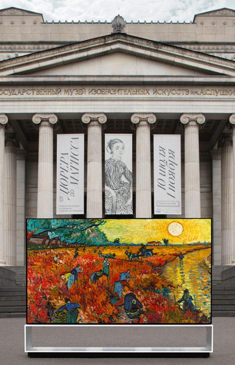 Кампания «LG Signature X Пушкинский музей»: как технологии дополняют искусство
