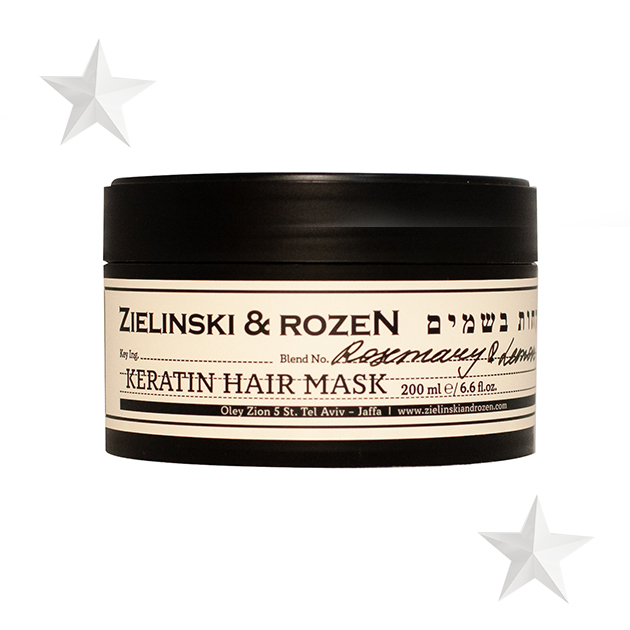 Кератиновая маска для волос, Zielinski & Rozen