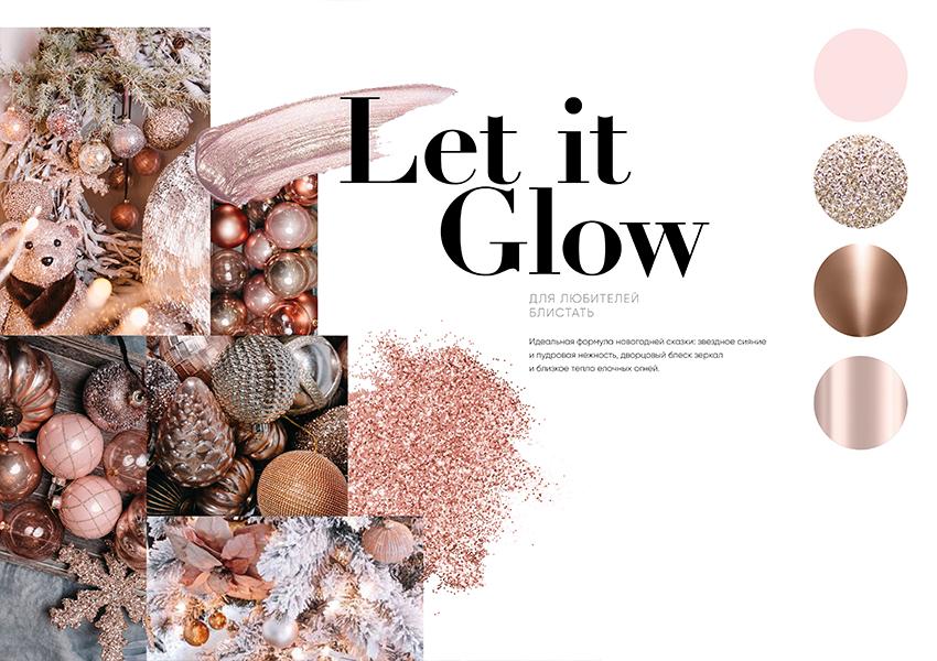 Коллекция Let it Glow