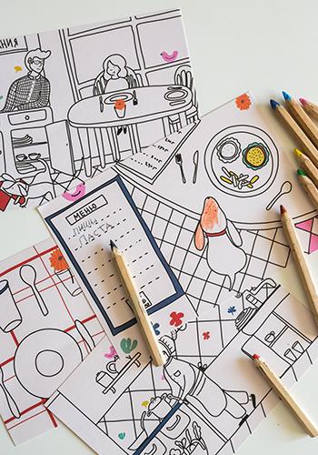 «Кофемания»: коллекция детских раскрасок