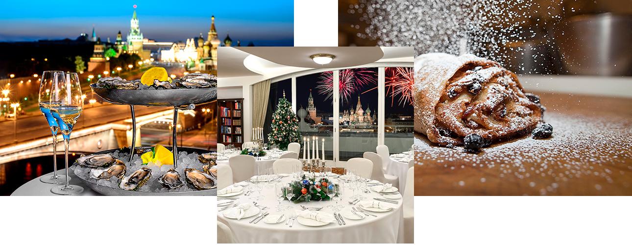 Идея на Новый год: мини-путешествие на сказочный остров Балчуг