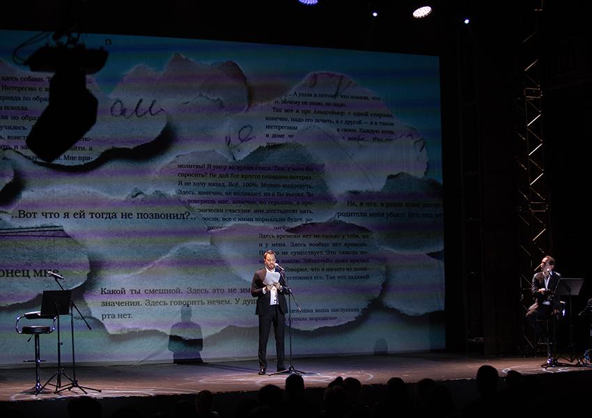 Александр Цыпкин представил проект «Интуиция» — и запустил голосование, которое может повлиять на судьбу литературного героя