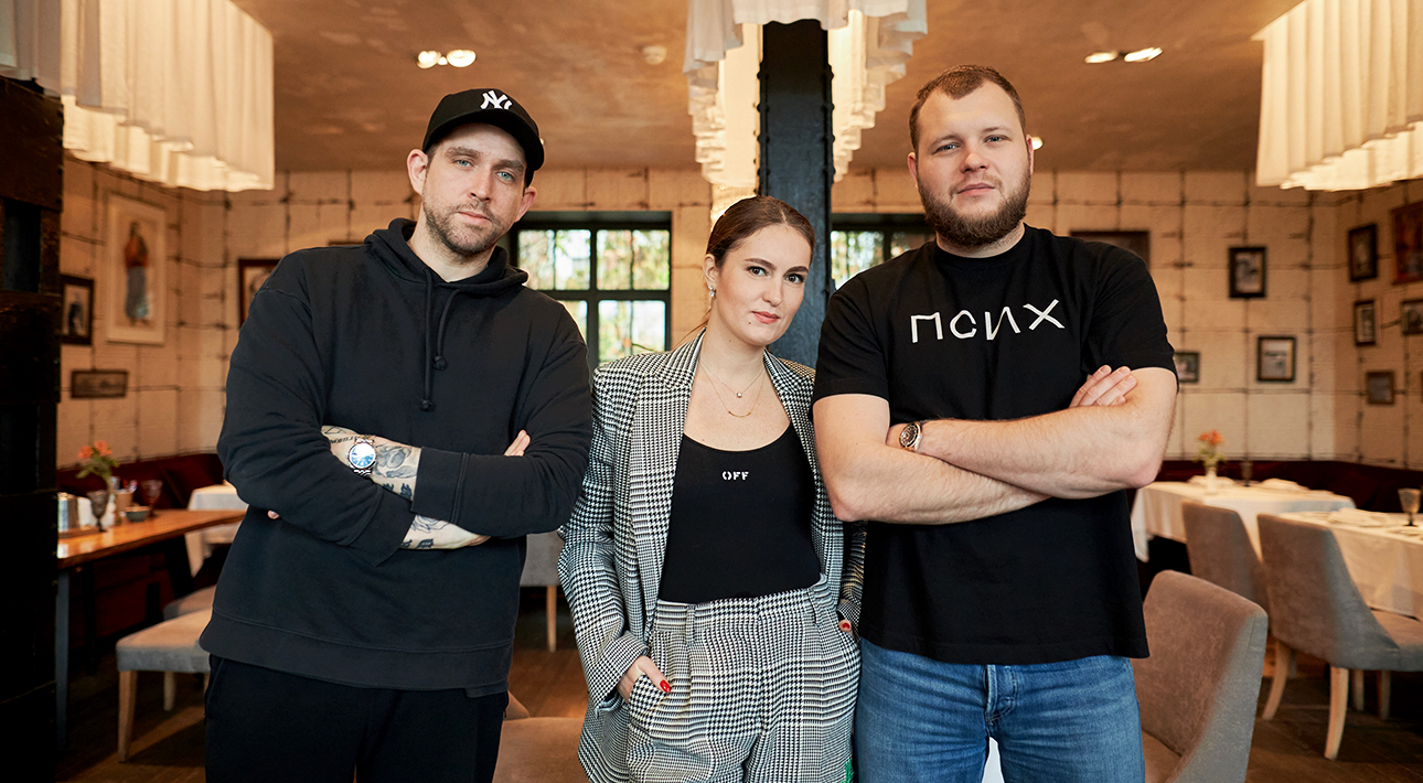 Алексей Киселев, Рената Пиотровски и Сергей Бондарчук