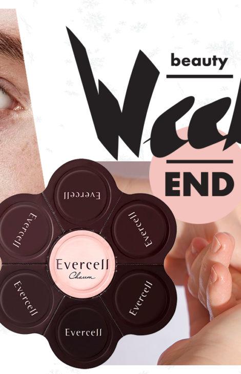Бьюти-уикенд: праздничный уход Babor, скидки на онлайн-шопинг и жемчужины Evercell