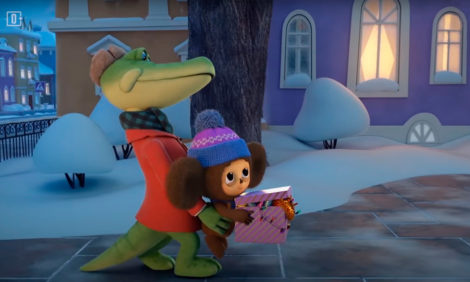 «Чебурашка. Секрет праздника»: тизер музыкального 3D-мультфильма кНовому году